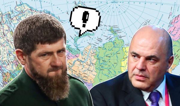 """""""Кажется, Мишустин хочет извиниться"""". Рамзан Кадыров и Михаил Мишустин спорят о границах, и людям не по себе"""