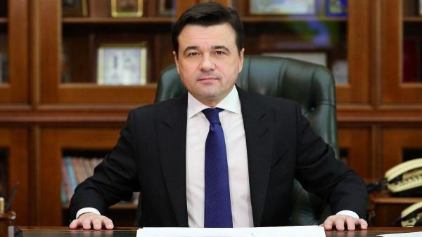 Губернатор Московской области сообщил, что регион вышел на плато. Но люди уверены, что это не плато – а дно