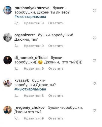 Джонни Депп только завёл аккаунт в Instagram, а на него уже организовали киберохоту. Лидером