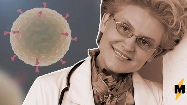 """""""COVID-19 – самый прекрасный вирус"""". По крайней мере, так считает Елена Малышева в своем инстаграме"""