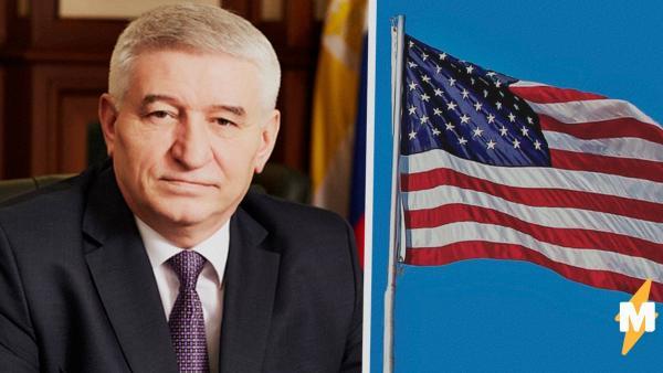 Мэра Ставрополя достало, что люди критикуют власти из-за коронавируса. Он предложил недовольным уезжать в США