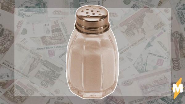 Соль – новая гречка. Похоже, советы Минздрава сработали вопреки шутникам