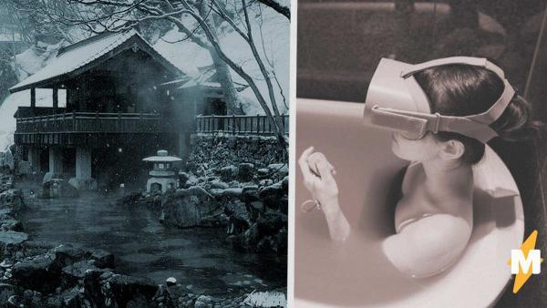 Японский курорт сделал спа с доставкой на дом. В их горячие источники можно окунуться прямо в своей ванне
