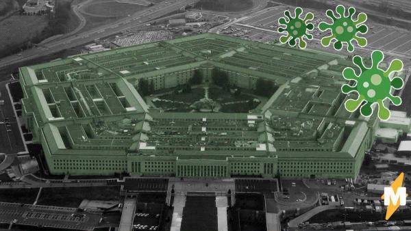 Пентагон подозревает, что коронавирус может быть оружием. Теории заговора выходят на новый уровень