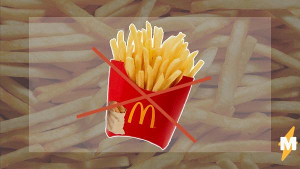 Производитель картошки фри для McDonald's останавливает работу. Люди слишком редко едят её из-за карантина