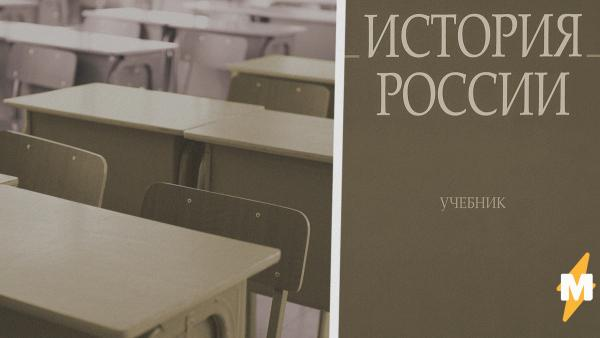 В программе для учителей изменят дату окончания Второй мировой, а в учебниках – нет. Школьникам не позавидуешь