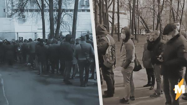 Жители Раменок сняли на видео тесную очередь из работников «Мосгортранса». Их привезли для тестов на COVID-19