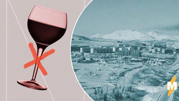 Карантин в Якутии – это алкоголь и преступления. По крайней мере с алкоголем уже разбираются