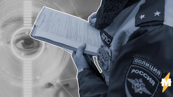 Жительница Сахалина была дома, но получила штраф за нарушение карантина. Человек на видео похож на нее на 61%