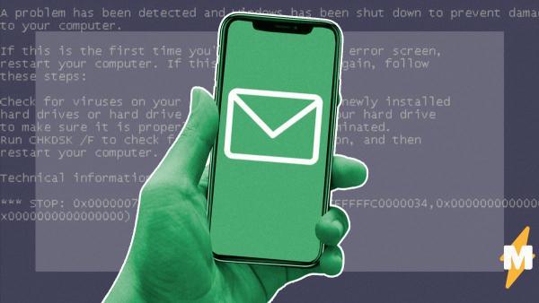 Одно сообщение может вывести ваш iPhone из строя. Кажется, это не розыгрыш, а реальный баг Apple