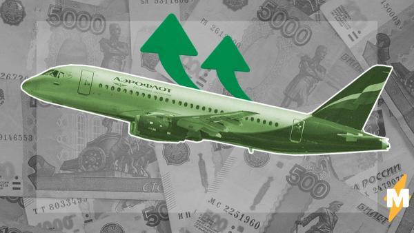 Авиакомпании подняли цены на билеты из Москвы. Полёт в Омск стоит как два штрафа за нарушение самоизоляции
