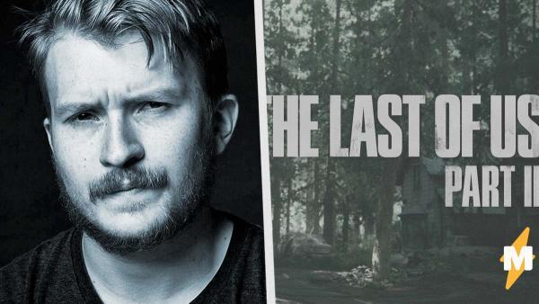 Данила Поперечный озвучит персонажа в игре The Last of Us 2. Какого – пока секрет, но можно угадать