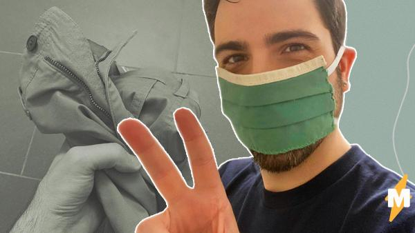 Художник сделал защитную маску из одежды, и все в восторге. Но не от лайфхака, а от обнажившейся части тела