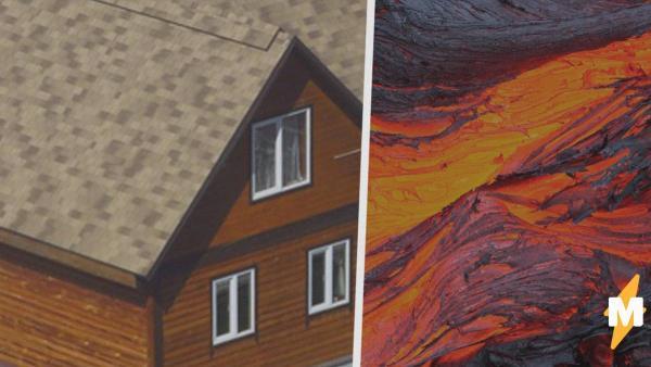 """""""Стратегия из 90-х или Sims?"""" Священник покрыл крышу текстурой лавы, и люди гадают, как ему это удалось"""
