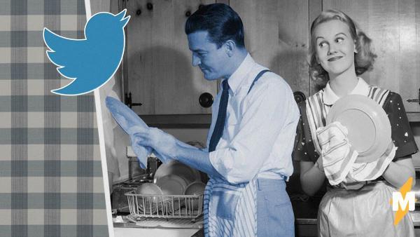 Мужчины узнали закон совместной жизни, и многие в бешенстве. Ведь они уверены: мыть посуду - это не по-мужски