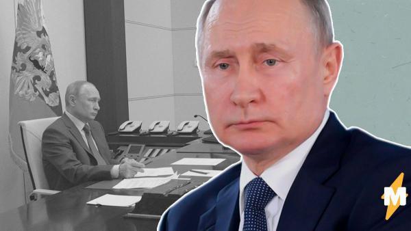 """""""Если тебя держат в заложниках, моргни"""". Люди изучили видео с Путиным - и уверены: президент застрял в бункере"""
