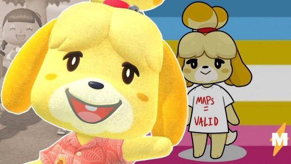 Изабель из Animal Crossing сделали символом «необычной» любви к детям. Но собачка и её фаны с этим не согласны
