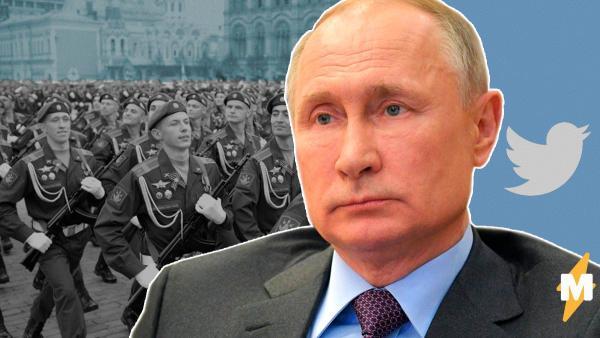 Владимир Путин перенёс парад Победы, но люди всё равно недовольны. Всё дело в обещаниях президента