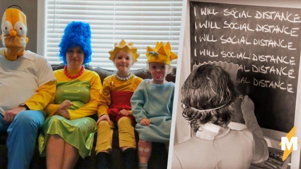 Как живут Симпсоны в самоизоляции. Семья заскучала на карантине и сняла свою версию культового мультсериала