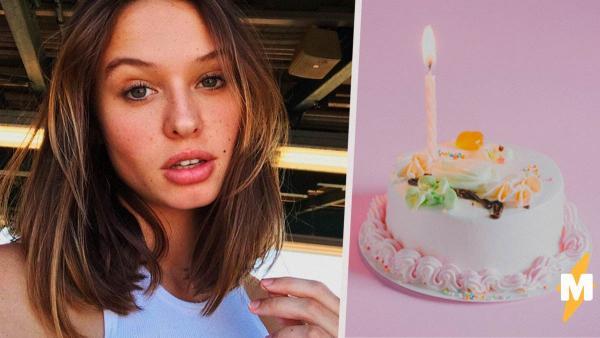Девушка испекла родителям торт и заставила плакать всю семью. За безобидным десертом крылась правда её жизни