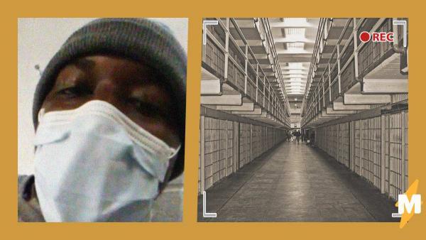 Арестант тайно вышел в эфир из камеры и рассказал о вспышке COVID-2019 в тюрьме. Выжить нереально, выхода нет
