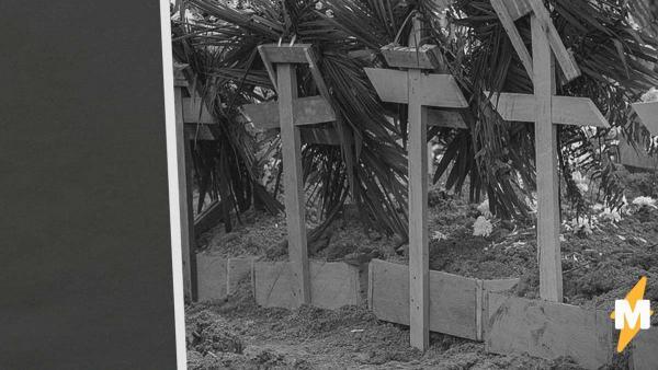 Город в Бразилии наводнили гробы, и это похоже на фильм ужасов. Жертв COVID-19 некуда класть, но дальше - хуже