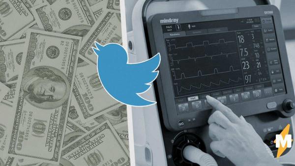Инженер Кремниевой долины написал президенту в твиттере и получил от него $60 млн. Хватило пяти слов про ИВЛ