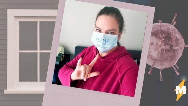 Женщина три недели сидела дома, но всё равно заразилась COVID-19. Вирус, похоже, проник в дом в обычном пакете