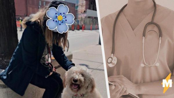 Девушка работает медсестрой, но вместо благодарности получает оскорбления. Всё из-за её внешности (и расизма)