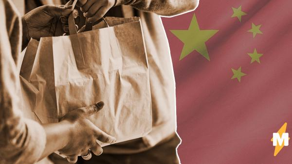 Пикабушник из Китая показал, как в стране работает доставка еды. Сервис впереди всей планеты минимум на 10 лет
