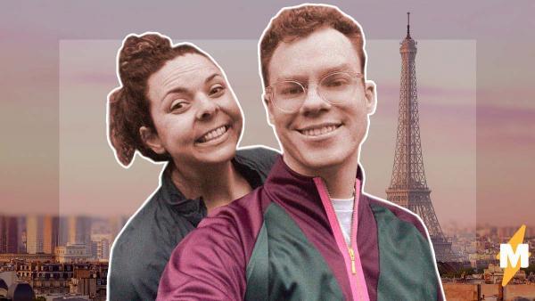 Парень из США решил сделать девушке предложение в Париже - и сделал. Изоляция - пустяк, если есть смекалка