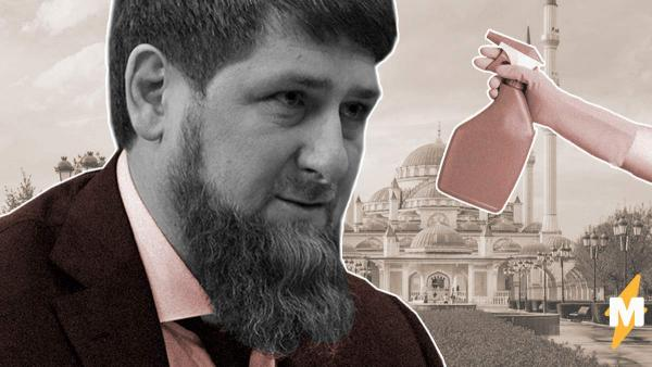Кадыров показал в инстаграме, как дезинфицируют Грозный. Получился эпичный клип с задорной музыкой
