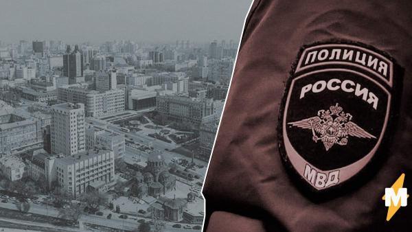 """В Новосибирске у полиции установка: брать всех подряд, завил """"Омбудсмен полиции"""". Всё ради выполнения плана"""
