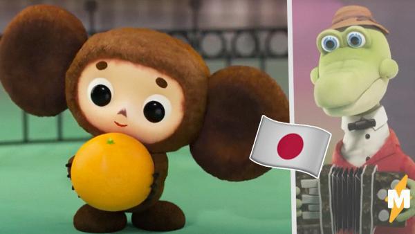 Японцы выпустили первый 3D-мульт про Чебурашку. Разобраться, что там происходит, непросто, но посмотреть стоит