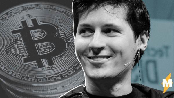 Суд запретил Дурову выпускать свою криптовалюту. Инвесторы боятся, что проиграют из-за этого дважды