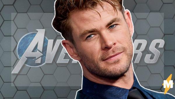 """Актёр спросил Криса Хемсворта, что будет в """"Мстителях: Финал"""". И получил такой спойлер, что пора делать ремейк"""