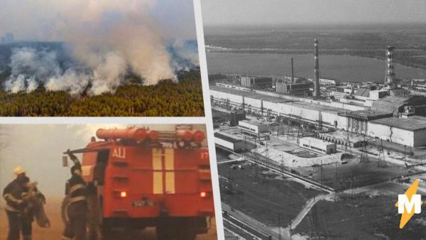 Пожар подобрался к Чернобыльской АЭС. Он не утихает уже больше недели, и видео становятся всё страшнее
