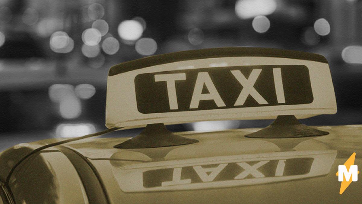 """У москвичей проблемы с получением пропусков для поездки на такси. Для этого нужны карты """"Тройка"""" или """"Стрелка"""""""