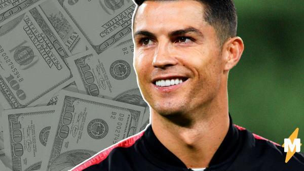Знаменитые футболисты дешевеют на миллионы евро. А значит, ещё немного - и купить себе Роналду сможет каждый