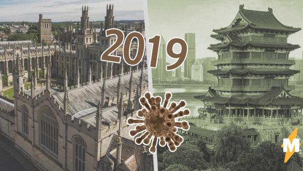Коронавирус появился в Китае ещё в сентябре 2019 года, заявили учёные из Кембриджа. И Ухань тут ни при чём