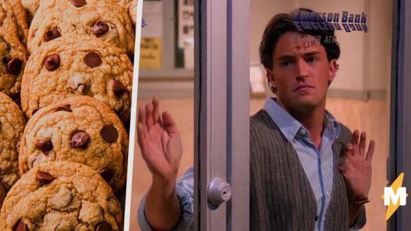 """Мэттью Перри показал, какие печеньки испёк на карантине. И вспомнил шутки Чендлера и Джоуи из """"Друзей"""""""