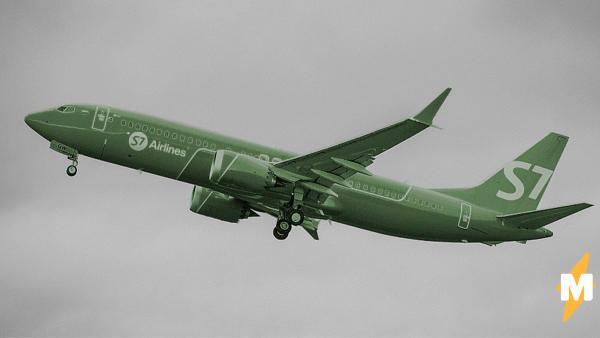 Владелец S7 заявил - авиаперелёты возобновятся нескоро. Настолько, что отпуск можно уже и не планировать