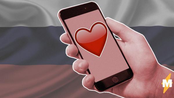 Самым популярным у россиян эмодзи стало, как ни странно, ❤️. Но COVID-19 внёс и сюда свои коррективы