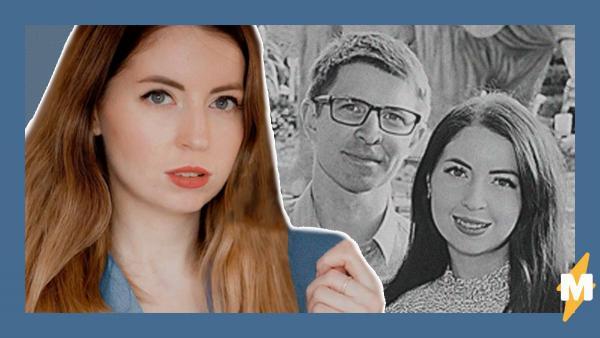 Екатерина Диденко рассказала в инстаграме о кремации мужа. И подробно расписала её плюсы в отличие от похорон