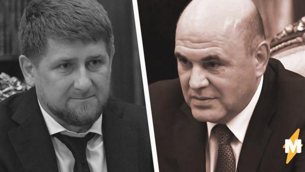 Кремль не видит противоречий в споре Мишустина и Кадырова о закрытии границ из-за коронавируса