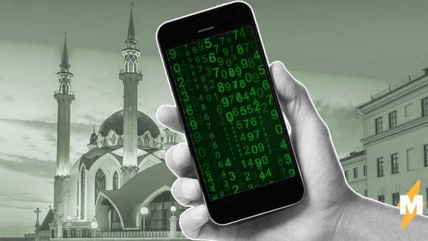 Татарстан в итоге ввёл коды для выхода из дома. И новая система напоминает Half-Life ещё больше, чем тестовая