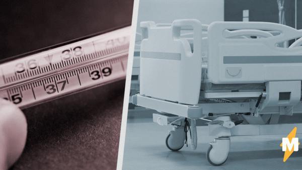 Отсутствие симптомов при коронавирусе - не повод успокаиваться. Ведь можно быстро стать тяжёлым больным