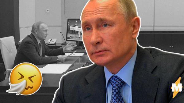 Путин сильно закашлялся во время виртуального саммита ЕАЭС. Видео взволновало журналистов
