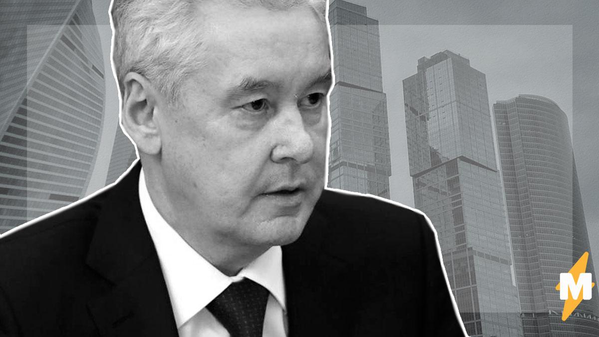 Собянин продлил карантин в Москве до 13 мая, сообщили СМИ. А ведь Путин даже не успел выступить в обращением