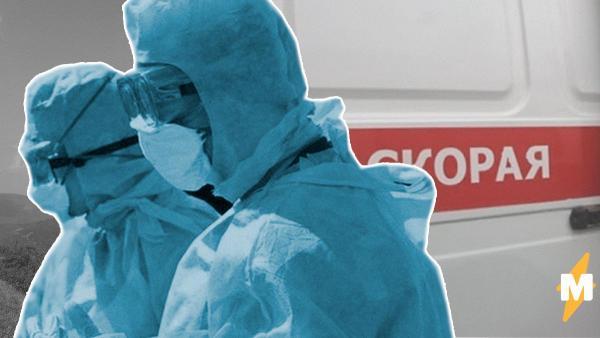 В Краснодаре врачи увозили в боксах рыдающих детей с подозрением на COVID-19. Видео проверит детский омбудсмен